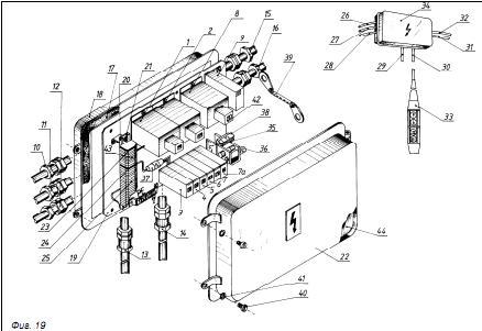Блок управления для тельфера.